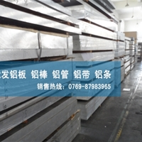 5a06生产商 5A06耐冲击铝棒