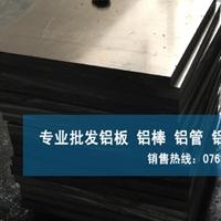 5a06铝合金介绍 5a06铝合金用途