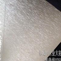 耐冲击5A06铝薄板价格
