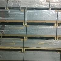 7075T651铝板、超硬铝板、航空铝板