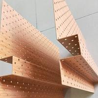 冲孔长城铝单板 氟碳油漆穿孔吸音铝单板