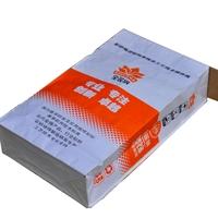 25KG粉末包裝牛皮紙袋紙塑復合袋方底袋