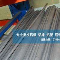 高等06光面铝板 高等06大口径铝管