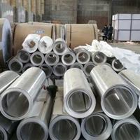 厂家现货销售6061铝管 35x7 批发零售切割