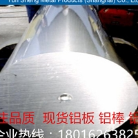 5083鋁棒    定做直徑    5083鋁板現貨