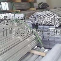 中厚5a06铝板 5a06铝板力学性能
