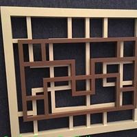 窗戶推拉式仿古木紋鋁窗花生產廠家