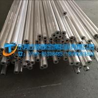 进口铝合金6063合金铝管价格