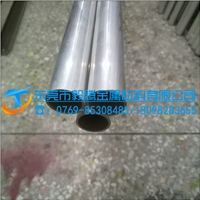 6063鋁管鋁合金空心棒