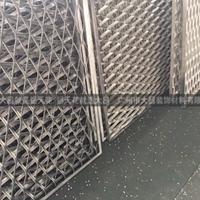 六角型铝单板冲孔板外墙装饰板