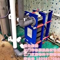 BR012M氧化铝碱液澜石换热器