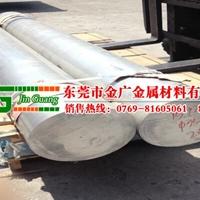 进口高耐磨铝合金棒 2001耐高温拉丝铝板