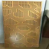 木纹铝单板_木纹铝单板订做厂家