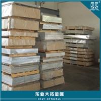 贴膜铝板1050   1050铝板硬度是多少