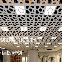 高端酒店装饰中式铝窗花铝管铝花格厂家