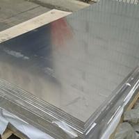 3003铝板价格 3003-O态铝合金性能