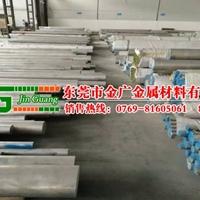 进口超大精磨铝棒 2002高弹性铝板