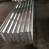750压型铝板 18660152989
