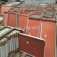 深圳勾搭瓦楞板 氟碳铝蜂窝板