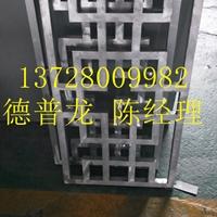 木紋鋁窗花產品-德普龍