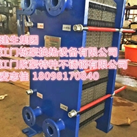 BR015M强氯酸盐栋豪澜石换热器