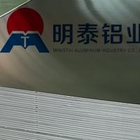 镜面铝板厂家批发价格
