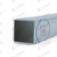 铝方管铝矩管规格定制生产兴发铝业