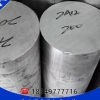 上海2219铝板性能 2219铝棒成分