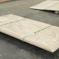 2024T8611军工铝板2024T8611铝板价格