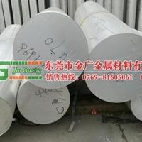 銷售易焊接鋁合金棒 7016高精密鋁板