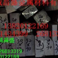 6061铝方棒规格=7075铝方棒