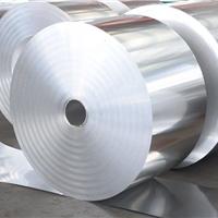 佳晟1050纯铝卷板0.4mm纯铝卷板卷板制造