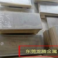 HPb59-1黄铜板,雕刻黄铜板厂家