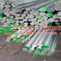 美国铝棒机械性能 7A09进口耐磨铝厚板