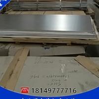 国标1060铝板材质