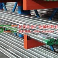 批发易焊接铝圆棒 7A31国产铝板