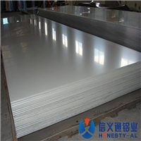 2A11T351军工铝板2A11T351铝板价格