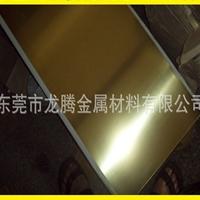 高精H65黄铜板,H70镜面黄铜板