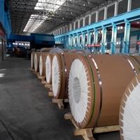 專業生產管道防腐保溫鋁皮鋁卷
