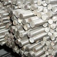 佳晟1050纯铝棒φ10mm纯铝棒纯铝棒生产地