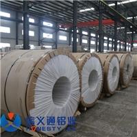 2A14T351军工铝板2A14T351铝板价格