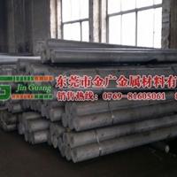 美国进口高密度铝棒 7003无杂质铝板