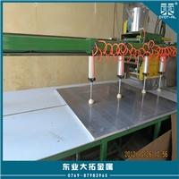 高硬度5A02铝管 耐腐蚀5A02铝管