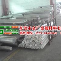 进口超声波铝棒 2B50铝板生产厂家