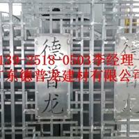 订制德普龙雕刻铝单板_外包框铝窗花出售