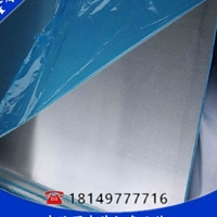 直销高等01铝板性能高等01铝棒成分