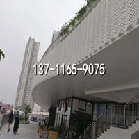 重庆冲孔铝单板厂家 材料铝单板厂家