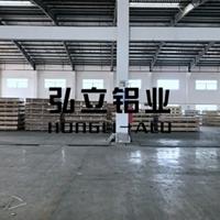 6002铝板£¬6002表面精度高铝板