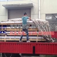 国标5A02铝板现货 5A02铝板价格