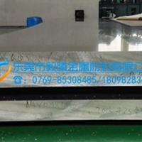 毅腾铝板L2合金铝板报价格